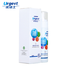 Factory direct dry cleaning agent kitchen stain remover spray detergent