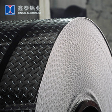 Bus car used Aluminum checker plate ,diamond sheet aluminum sale