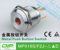 free samples export CMP Vandalproof Switch, Illuminated Pushbutton Switch, Vandal resistant Stainless Steel push button switch