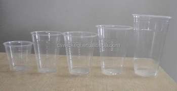 4-32oz plastic cups/ PP plastic cup/ hot and cold drink cup PP plastic cup