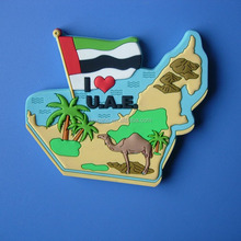 uae map and country flag design tourist fridge magnet soft PVC