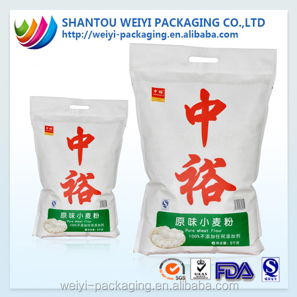 china whosale wheat flour bag 50kg/ 25kg flour sack/ flour bag