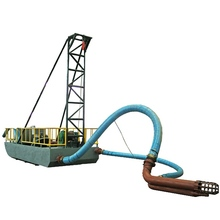 8 inch mini small sand dredger barge for sale