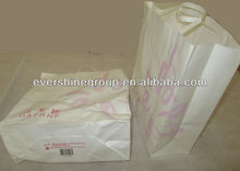 white kraft paper bags grocery handbags