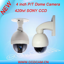 Best selling ccd 420tvl analog mini ptz video camera anboqi outdoor speed dome 100 meters cctv night vision camera