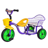 High Quality Convenient and Practical Thicken Frame Baby Twin Tricycle