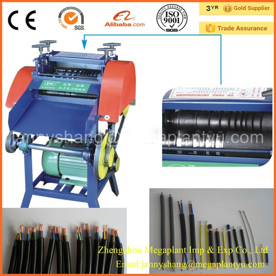 CE&ISO Approved Automatic Wire Cutting and Stripping Machine