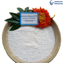 22% MonoCalcium Phosphate MCP DCP MDCPFeed Additives