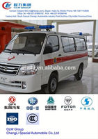 cheap ambulance car for sale, ambulance car price