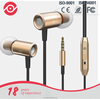 Magnetic Buckle Wired Headphone Earphone Metal In-Ear Earphones