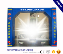 Dericen DWX-3 touchless car wash equipment for car wash