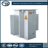 TS 2016 Wholesale Safety Factory transformer 630 kva