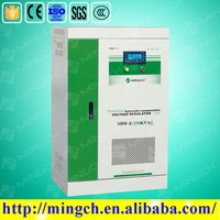 CE ROHS approved 250KVA full automatic compensated svc servo single phase vertical voltage stabilizer wenzhou