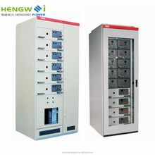 China Best price MNS drawer electrical cabinet switchgear