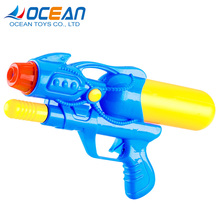 Outdoor summer holiday big colorful water gun toys
