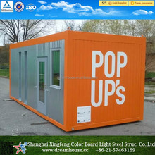 Manufacture New ISO Standard shipping container/coffee kiosk mobile container bar