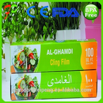 food grade PVC cling <strong>film</strong> cling wrap