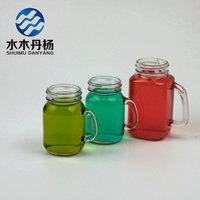 colored glass embossed mason glass jar with handle with straw and hole caps