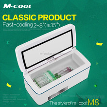 M-COOL CE&ROHS Approval health and medical equipment wholesale insulin cooler box/bag mini fridge/refrigerator