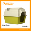 portable soft pet crate with best quality and low price