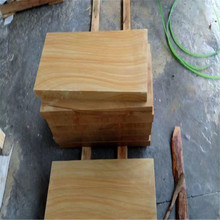 different types of yellow color wooden sandstone wonder white