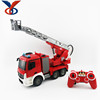 New rc car engine remote control rc fire truck toys