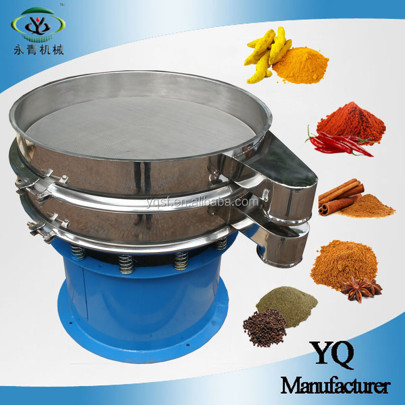 seasoning spices processing vibrator sieve machine for black pepper powders