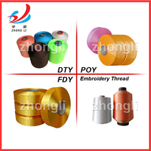 100% polyester yarn DTY FDY POY dope dyed color