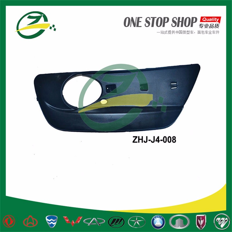 spare parts for JAC J4 fog lamp cover for jac car