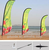 feather portable flag banner for indoor outdoor