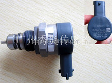 For BOSCH solenoid valve 0281002507/0 281 002 507