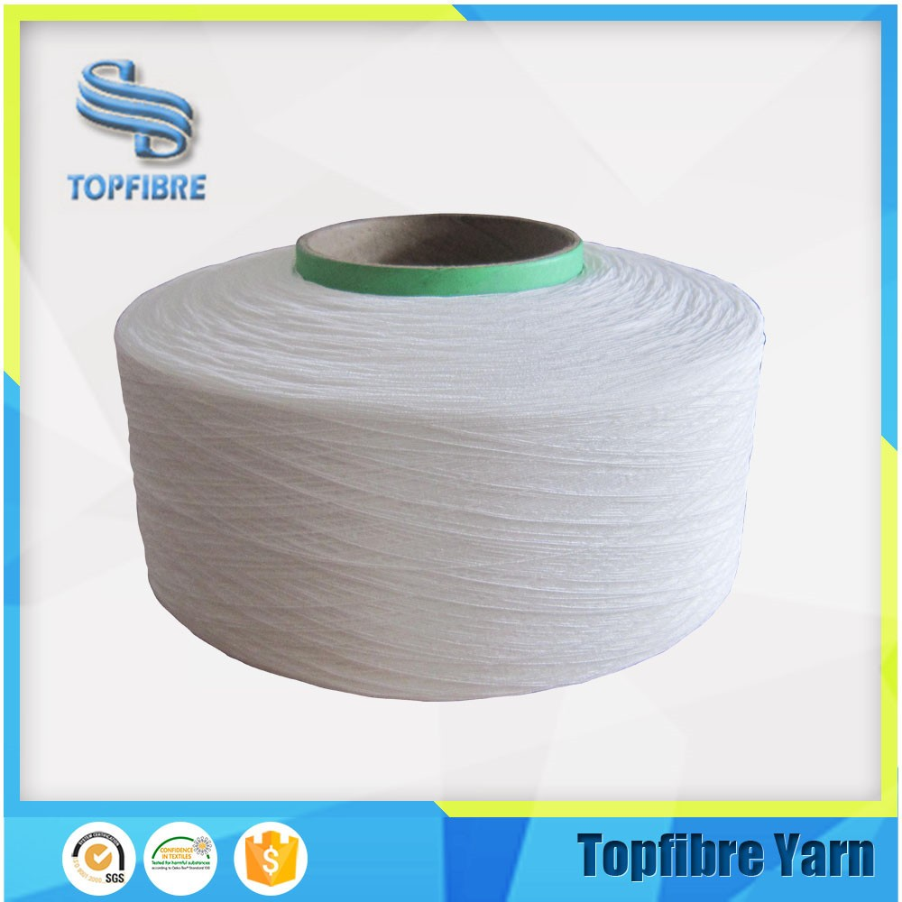 High Quality DCY 11083/36F*2 Spandex / Polyester / Nylon Double Covered Yarn