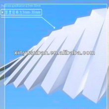 White PVC foam board for model -HL
