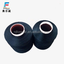 nylon 6&66 raw white full drawn yarn for industrial ropes