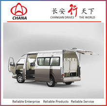 Changan 4-5.5m mini bus
