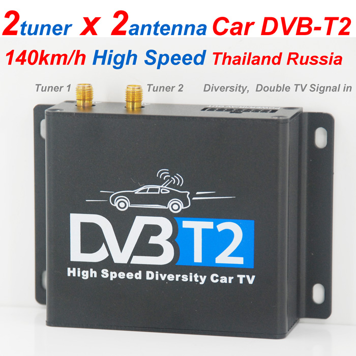 DVB-T220 car DVB-T2 transmitter full HD dvb-t2 digital TV receiver Siano chipset high speed