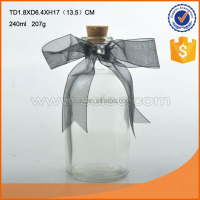 Hot Selling Sample Sterile Glass Vials, Essential Oil Bottles,Perfume Bottles