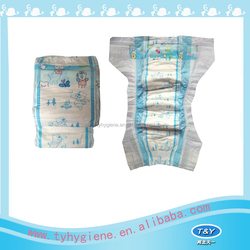 new products online shopping wholesale disposable reject diapers /baby diaper pants
