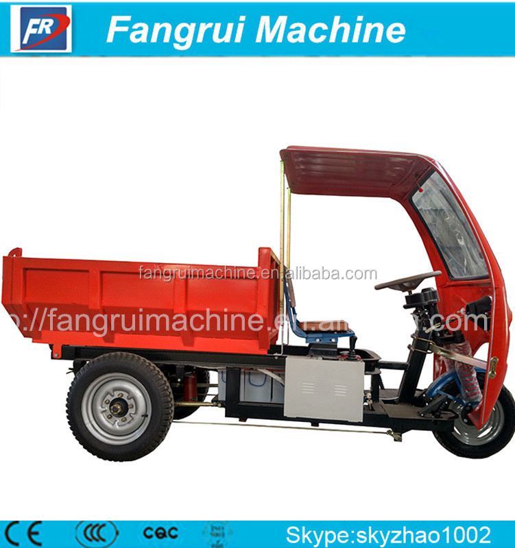 new type electric three wheel tipper mini dump truck tricycle for cargo for export