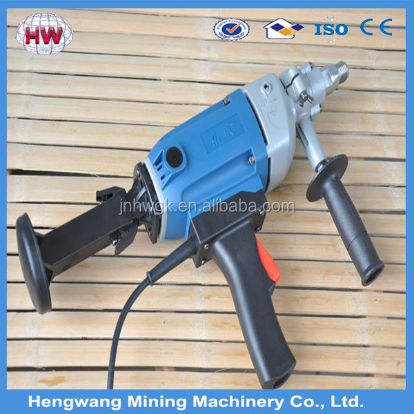 manual electric hand drill machine/hand core drill