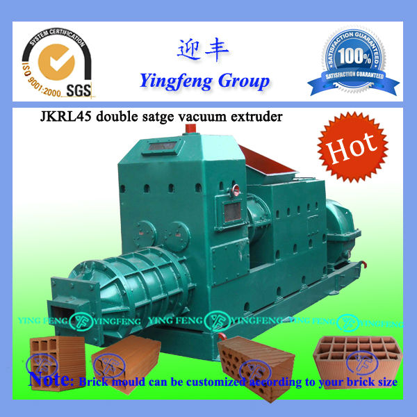 2015 hot selling!!! Yingfeng JKRL45 vacuum extruder for clay brick with german technology