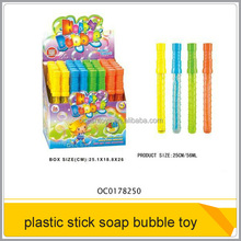 Kids plastic stick soap bubble toy 25cm bubble stick OC0178250