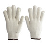 construction gloves,cotton gloves,hand protective gloves