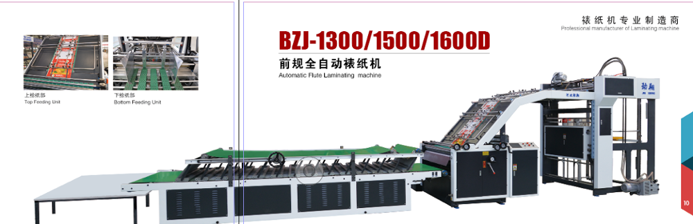 high quality Top rules fully Automatic paper flute laminating machine