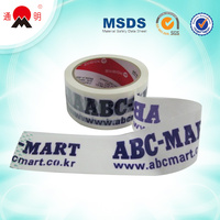 bopp packaging branded names adhesive tapes