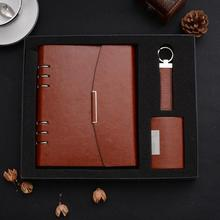 Hot - selling imitation leather - leaf notebook keychain card box gift combination set notepad