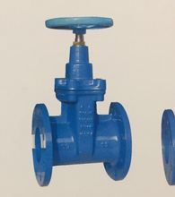 TFT brand high quality cold water rubber gate valve