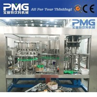 PMG-CGF 18-18-6 water production line small plastic bottle packaging machine