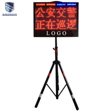Traffic sign safety equipment waterproof led waterproof led display board