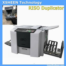 22 Best digital duplicator prices, risograph duplicator prices